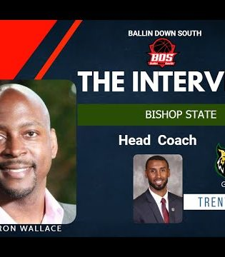 """The Interview with """" AD/Head Coach Bishop State WBB Trent Eager"""
